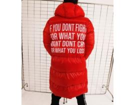 Palton de iarna cu gluga din fas rosu