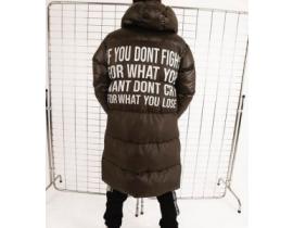 Palton de iarna cu gluga din fas gri