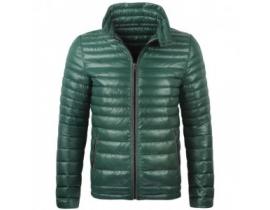 Jacheta din fas matlasata tpm 7237