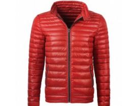 Jacheta din fas matlasata tpm 7238